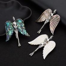 LOULEUR, натуральная оболочка, подвеска в форме ангела для ожерелья, белая оболочка, крыло, подвеска, подвеска, ювелирное изделие, подарок для женщин