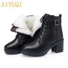 Aiyuqi/женские ботинки; Зимняя обувь из натуральной кожи; Новинка