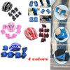 7pcs Kid Child Roller Skatin Bike Safety Helmet Knee Wrist  Guard Elbow Pad Pieces Children Cycling Sports Protective Guard Gear