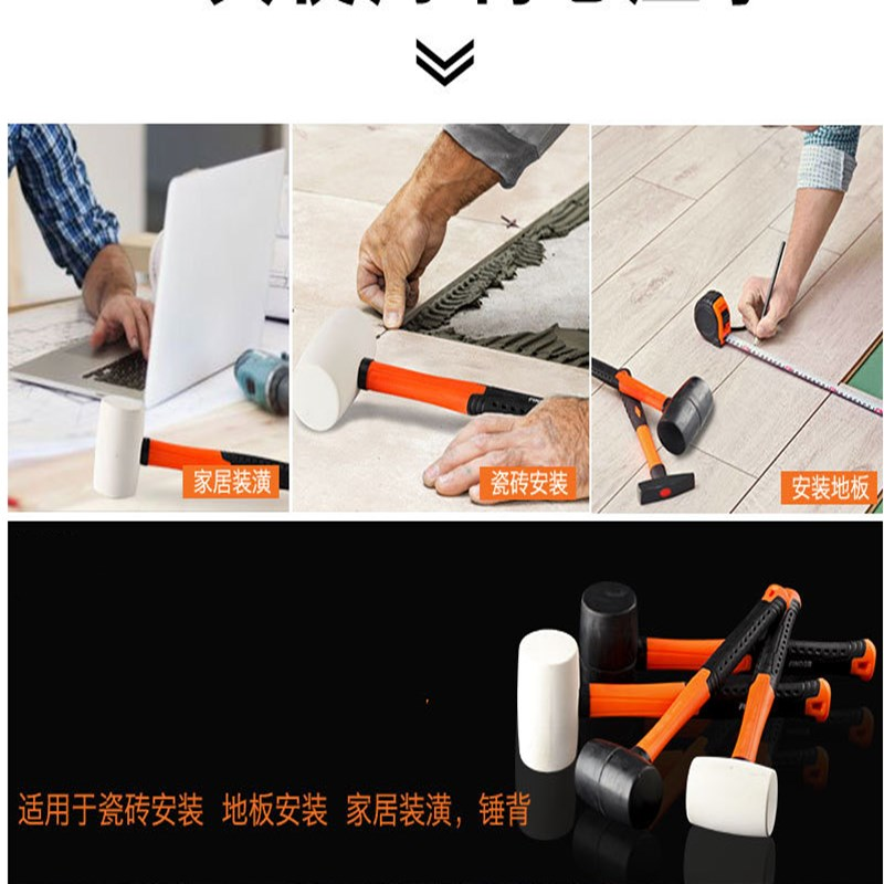 Rubber Round Head Plastic Handle Hammer Decoration Tool Hammer Is Suitable For Tile Floor Installation Home Decoration Hammer Ba in Hammer from Tools