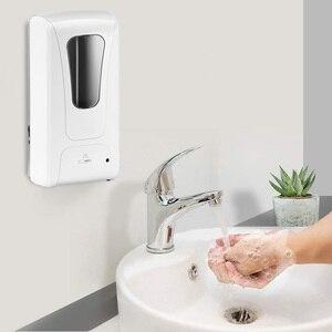 Автоматический диспенсер для мыла 1000 мл с инфракрасным датчиком, сенсорный дозатор для жидкого мыла, Бесконтактный дозатор для жидкого мыла, для кухни и ванной комнаты