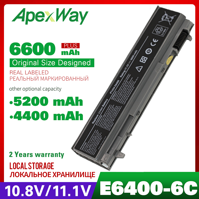 4400mAh Laptop Battery For DELL Latitude E6400 M2400 E8400 E6510 E6500 M4400 M4500 M6400 M6500 1M215 312-0215 312-0748 312-0749