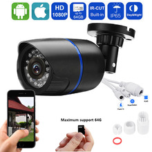 Security Camera 1080P HD IP Waterproof Outdoor Surveillance Built in SD Card Slot IRCUT  Night Vision Camhi APP
