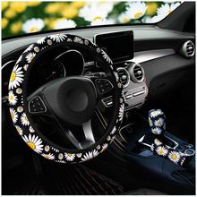 3Pcs Fashion Daisy Flower Car Interior Decoration Knitted Steering Wheel Cover Car Accessories Wheel Cover Without Inner Ring