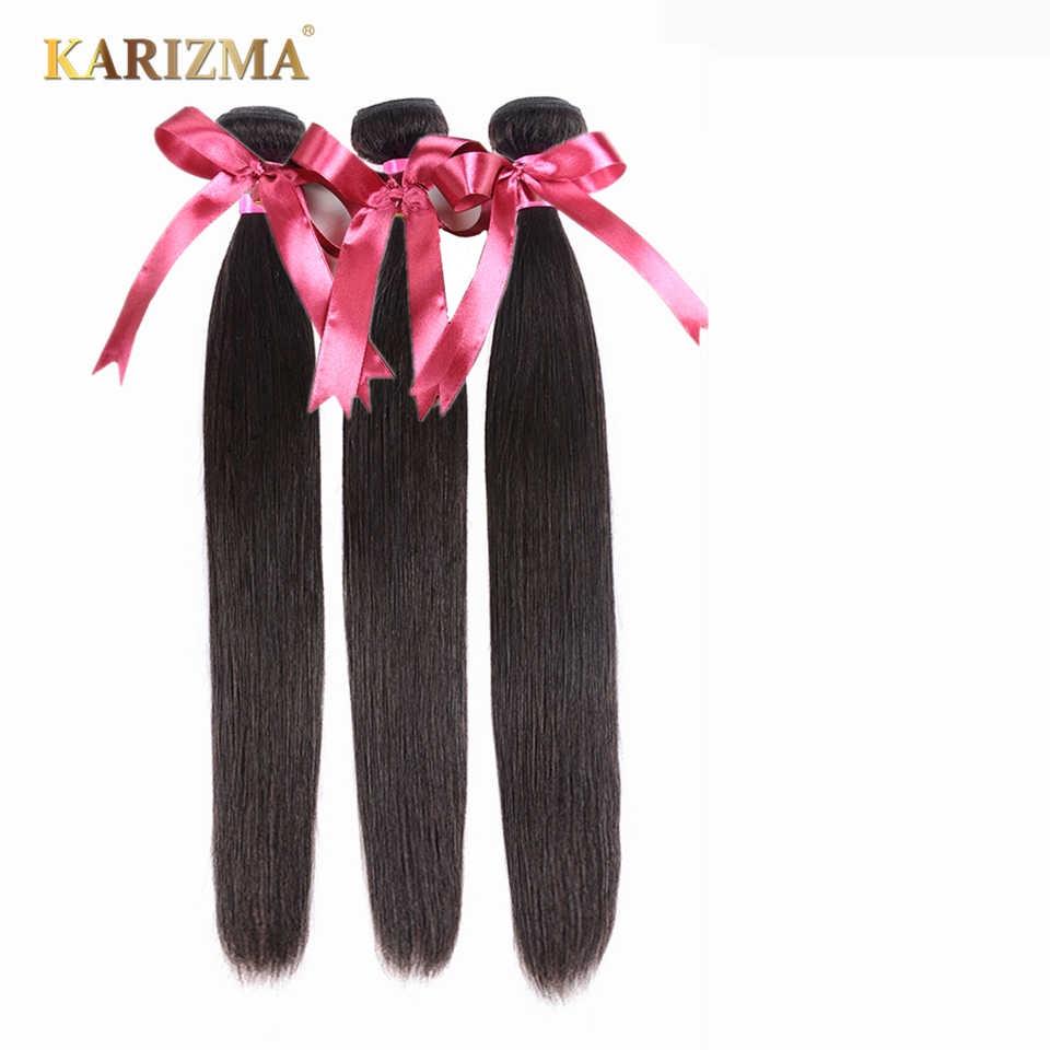 Paquetes de pelo lacio brasileño Karizma 4 piezas por lote extensiones de cabello humano 100% paquetes de extensiones de cabello brasileño no Remy pueden ser teñido