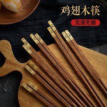 10 пар китайские натуральные деревянные бамбуковые палочки для