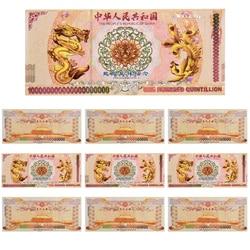 WR китайский дракон поддельные бумажные деньги сто Quintillion золотые банкноты реквизит деньги копия сувенир подарок для мужчин Прямая поставка