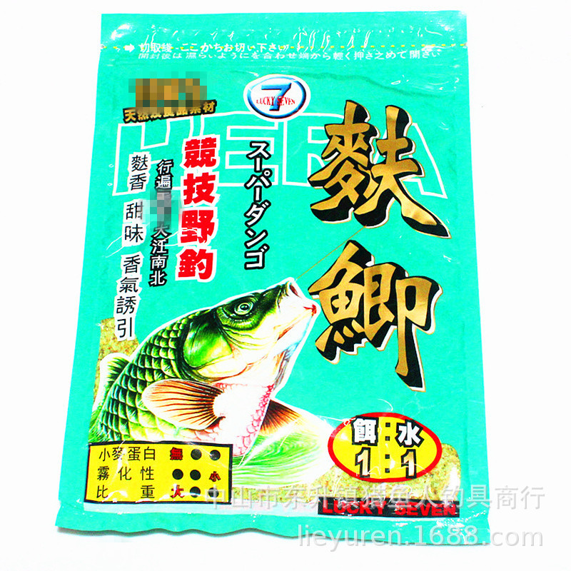 Lucky 7 Seven Fishing Bait Bran Crucian Grain Big Carp Bran Decisive Battle Big Carp Smell Grass Bream Yellowtail Wild Fish mate|Floodlights| |  - title=