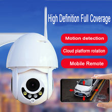 PTZ Wireless IP Camera Outdoor WIFI Camera H.265X 1080p Speed Dome CCTV Security Cameras IP Cam Wireless 2MP IR Home Surveilance цена 2017
