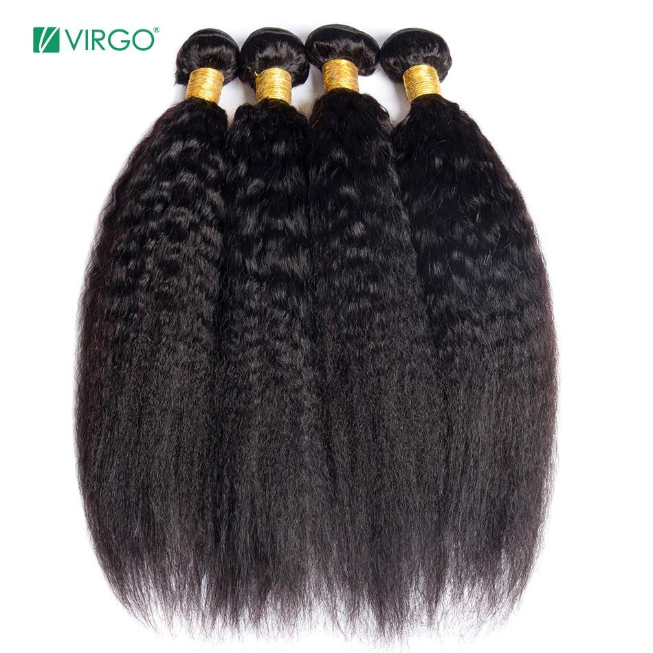 Бразильские человеческие волосы Yaki, пряди 1 / 3 / 4 прядей, бразильские волосы, волнистые пряди, 100% человеческие волосы для наращивания, бесплатная доставка|Пряди для вплетания|   | АлиЭкспресс