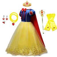 Vestido de carnaval Blancanieves para disfraz de princesa niñas, Cosplay para niños, vestidos largos de fantasía, accesorio de ropa para fiesta de cumpleaños