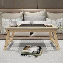 Портативный складной компьютерный стол из цельного дерева, поднос для кровати, ленивый стол, обеденный стол для завтрака, сервировочный стол, кровать для обучения, складной стол для ноутбука