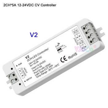2.4G RF Push Dim Single color/color temperature 2 in 1 DC 12V 24V led Controller 2CH*5A V2 led dimmer receiver for led strip - DISCOUNT ITEM  25% OFF All Category