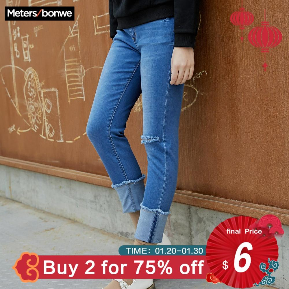 METERSBONWE  Denim Trousers Female Spring And Autumn Broken Stretch Leggings Students Show Thin Boyfriend Pants