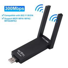 Wifi Router Repeater Signal-Booster Range-Extender Dual-Antenna 300mbps USB Wireless