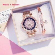 Женские сетчатые часы с магнитной пряжкой и цветочным принтом+ Набор браслетов, роскошные женские Стразы, кварцевые часы, звездное небо, Relogio Feminino