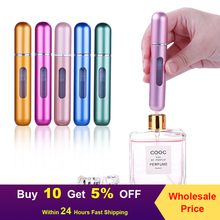 8ml 5ml Portable Mini Refillable Perfume Bottle With Spray Scent Pump Empty Cosmetic Containers Spray Atomizer Bottle For Travel