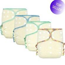 HappyFlute – Couche culotte en tissu de chanvre, couche AIO avec insertion rapide, haute absorption, adaptée aux bébés de 5 à 15kg