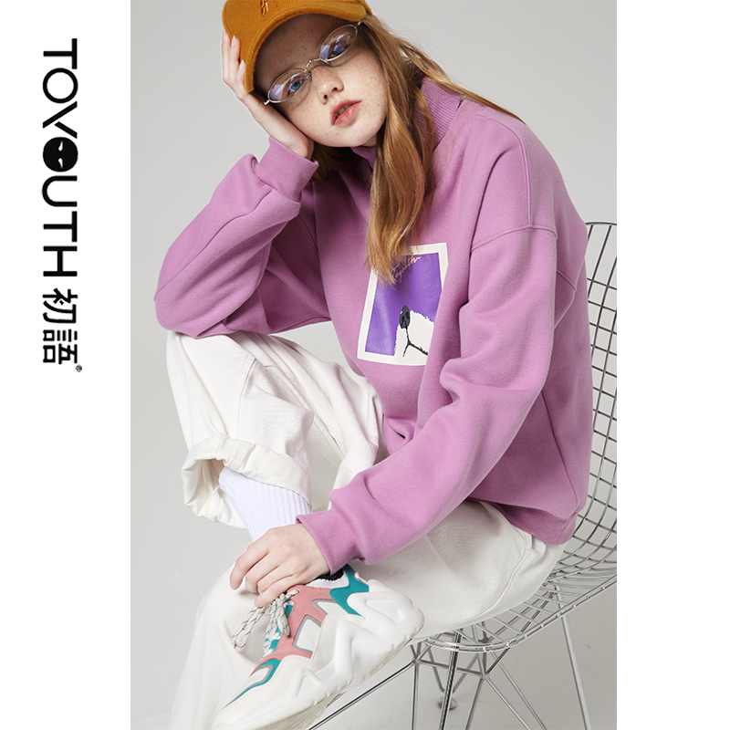 Toyouth Letter Printed Long Sleeve Turtleneck Sweatshirts For Women Winter Pullover Tops Casual Tracksuits Female Hoodies