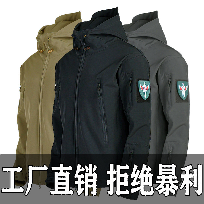 Jacket Men Coat Waterproof Shark-Skin Plus Winter Velvet And Soft-Cover Warm Three-In-One title=