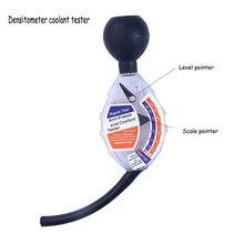 Радиатор охлаждающей жидкости тест воды er тест этилгликоль анти-замораживание проверка мера проверка специальные добавки система охлаждения автомобиля сканер#30
