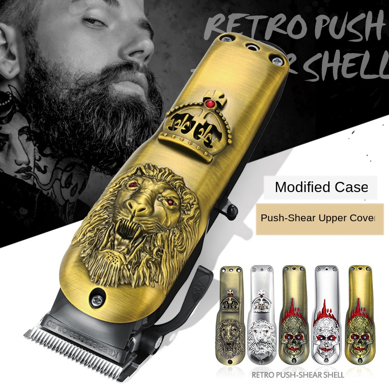 For WAHL Barbershop Hairdressing Zinc Alloy Lion Head Retro Gradient Oil Head Clipper Lid Refit Shell Clipper Cover 8571 G0115