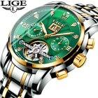 LIGE Business Watch ...