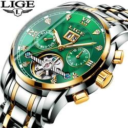 LIGE Genuine Watch Men Gold Green