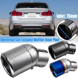 Universal Car Auto Exhaust Muffler Tip Stainless Steel Pipe Trim Modified Car Rear Tail Throat Liner Accessories inlet 63mm 76mm(China)