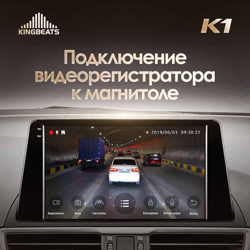 Kingbeats 8.1 Head Unit 4G Di Dash Mobil Radio Pemutar Video Multimedia Gps Navigasi untuk Mazda 3 Mazda3 3 Axela 2013 2017