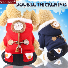 Fashion Pet Dog Clothes Winter Coats Jackets 4 Leg Thicken Christmas Dogs Coat Hoodies for Cat