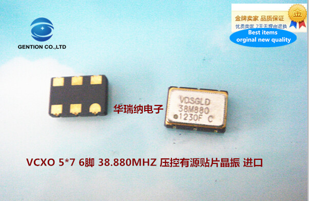 5pcs 100% New And Orginal 5x7 6-pin VCXO 5070 7050 38.880M 38.880MHZ SMD-6 Voltage Controlled Crystal Imported