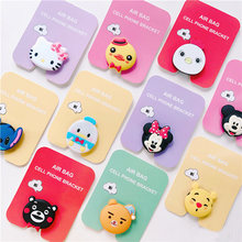 Air Bag Cell Phone Bracket Cute Stitch Pooh Mickey Minnie Phone Stand Finger Holder For iPhone Samsung Universal Phone Stand(China)