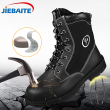 Men Work Safety Boots Steel Toe Shoes Breathable Work Safety Boot Protective Pun