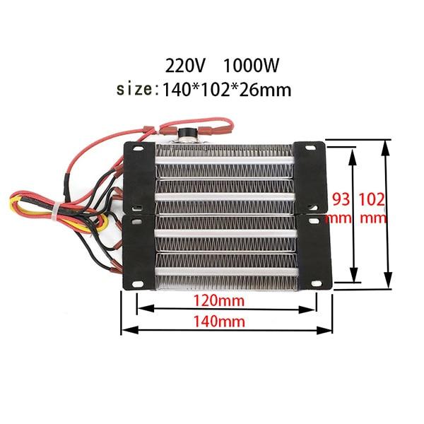 Image 5 - AC DC 220V 1000W Insulated PTC ceramic air heater 140*102mm Electric heater Parts-in Electric Heater Parts from Home Appliances