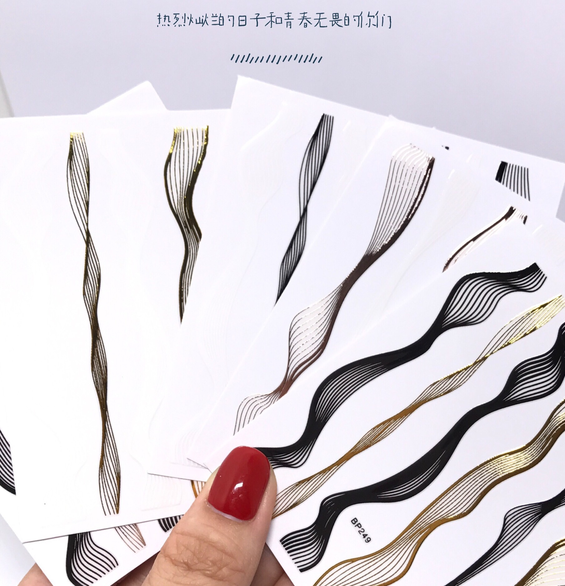 Nail wavy line sticker metal wire bendable chain 3D waterproof nail adhesive 1sheet Art Ultrathin Luxury Sticker
