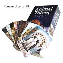 78 шт./компл. карты Таро детская карточная игра животных Тотем карты Таро покер Кубок карты Таро игра развивающие игрушки
