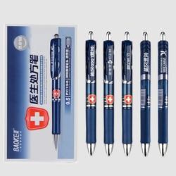 1-Piece Retractable Gel Ink Pens 0.5mm Bullet Tip Blue-black Ink Doctor Prescription Gel Pen Writing Stationery