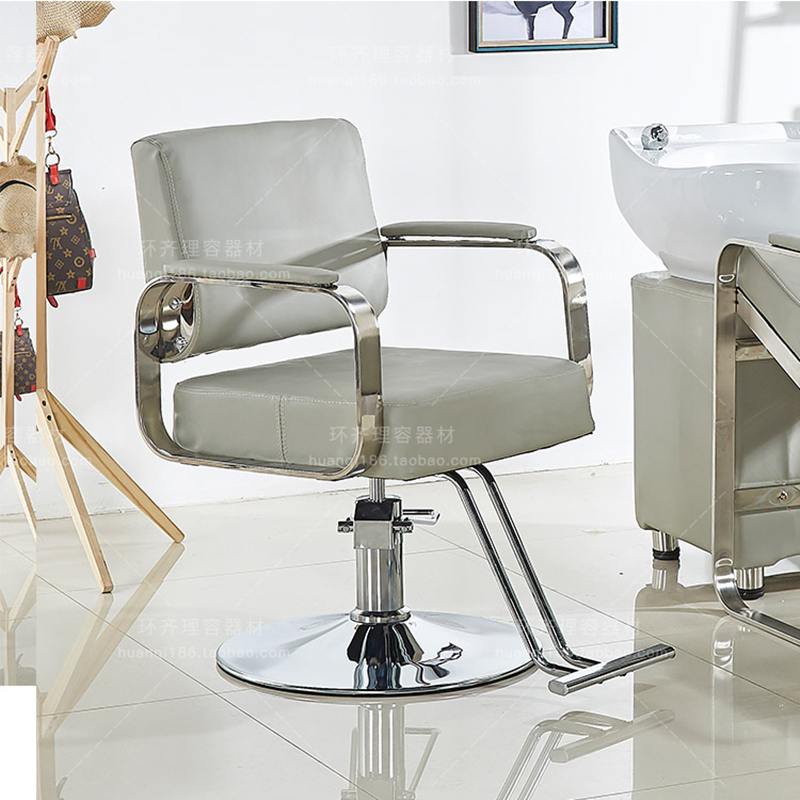 Barber Shop Chair Hair Salon Special Stainless Steel Hairdressing Chair Can Be Raised And Lowered Back Haircut Chair Shampoo Bed