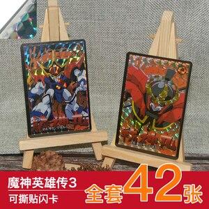 Image 1 - 42 개/대 Toycard Majin Eiyuuden 와타루 장난감 취미 취미 용품 게임 컬렉션 애니메이션 카드 무료 배송