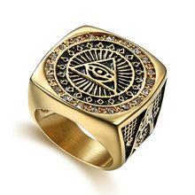Модные Винтажные масонское кольцо ювелирные изделия для мужчин