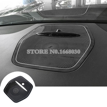Inner Center Console Speaker Trim Cover For Benz GLE W166 Coupe C292 2015-2019