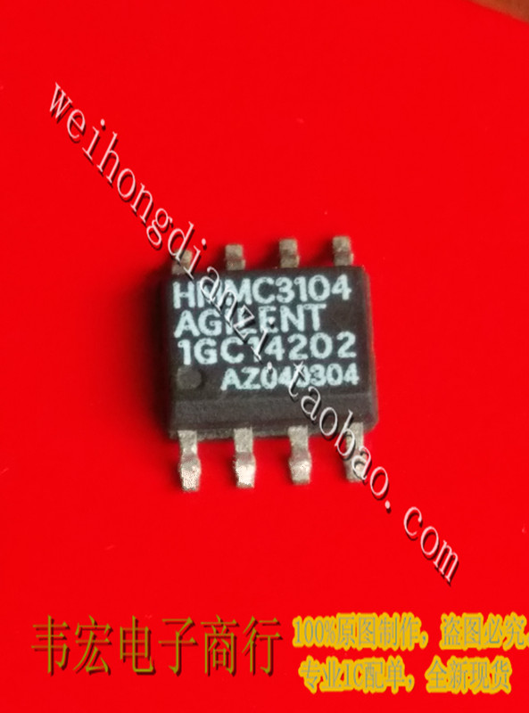 Free Delivery.HMMC3104 1GC14202 HSOP8 3! Relays     - title=