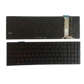 Nuevo teclado ruso para ASUS GL551 GL551J GL551JK GL551JM GL551JW GL551JX retroiluminado RU diseño de teclado negro para ordenador portátil
