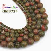 Natürliche Unakite stein Runde Lose Perlen Für Schmuck Machen 4 6 8 10 12 14mm Diy Armband Halskette Zubehör großhandel Perles