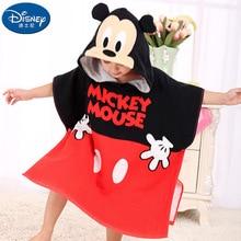Disney Mickey mouse Baby Bath Towel Children Hooded Cotton Cloak Kids Boy Cartoon Swimming Beach Toddler Robe