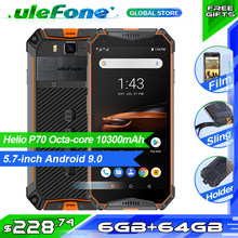 "Ulefone Baju Besi 3W IP68 Mobile Phone 10300 MAh 5.7 ""FHD + Octa Core 6GB 64GB helio P70 Android9 Global Versi Smartphone(China)"