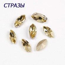 CTPA3bI 4200 Navette Shape Jonquil Color Fancy Glass Beads For Jewelry Dress Bracelet Making Rhinestones DIY Garment Crafts