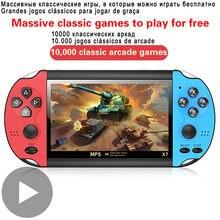 Ретро Игровая приставка портативный игровой мини Аркады видеоигры