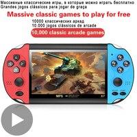 Retro Video juego jugador de la consola de juegos portátil Mini Arcade videojuegos máquina electrónica Retrogame jugar Video